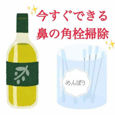 赤ちゃん(専用)めんぼう/平和メディク/その他化粧小物を使ったクチコミ(1枚目)