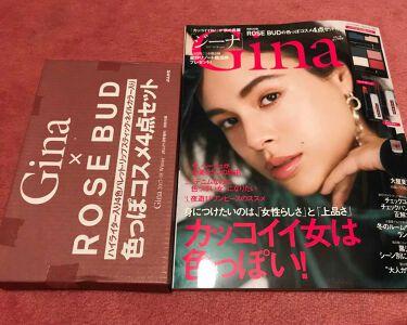 Gina 2018年1月号/Gina/雑誌を使ったクチコミ(1枚目)