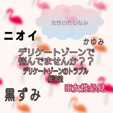 SAKIさんの「ソフィソフィ デリケートウェットシート フレッシュフローラルの香り<その他ボディケア>」を含むクチコミ