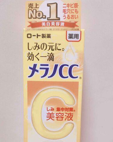 薬用しみ集中対策液/メンソレータム メラノCC/美容液を使ったクチコミ(1枚目)