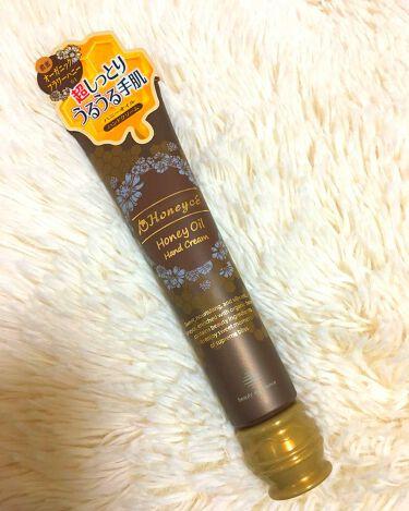 ひろろんさんの「Honeyce'(ハニーチェ)ハニーオイル ハンドクリーム<ハンドクリーム・ケア>」を含むクチコミ