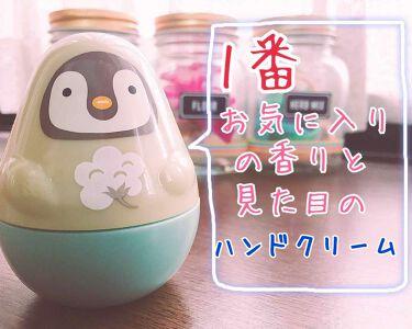 ヒマワリさんの「エチュードハウスミッシングユーハンドクリーム パンダ<その他スキンケア>」を含むクチコミ