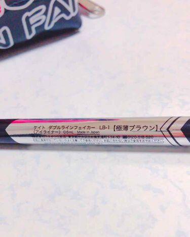 ダブルラインフェイカー/KATE/リキッドアイライナーを使ったクチコミ(3枚目)