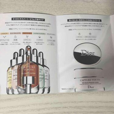 ディオールスキン フォーエヴァー&エヴァー ベース SPF20/PA++/Dior/化粧下地を使ったクチコミ(2枚目)