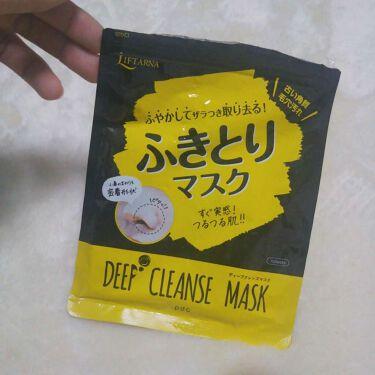 【画像付きクチコミ】リフターナディープクレンズマスク7枚入りフレッシュシトロンの香り拭き取りマスクという珍しい?!商品です🍀2~5分程度置いてシートで拭き取るというもの!!液の量は少なく、ウエットティッシュみたいな感じですぐ乾きます。効果はよく分からない...