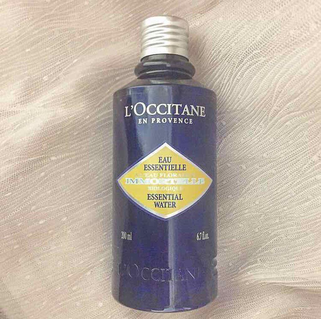 【ロクシタンの化粧水】7つを徹底解説。あなたも輝き溢れるうるおい美肌へ