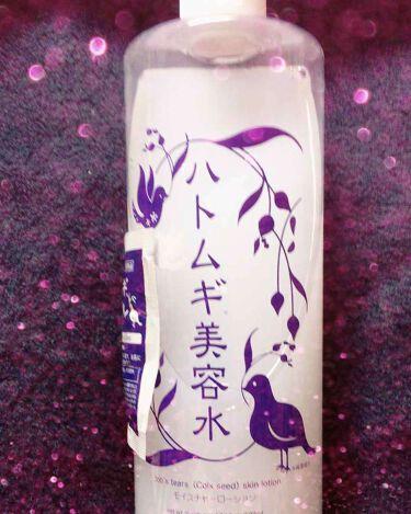 ハトムギ美容水/アロヴィヴィ/化粧水を使ったクチコミ(1枚目)