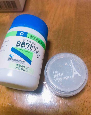 白色ワセリン(医薬品)/健栄製薬/その他を使ったクチコミ(2枚目)