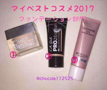 chocola♡美容趣味さんの「RMKクリーミィファンデーション N<クリーム・エマルジョンファンデーション>」を含むクチコミ