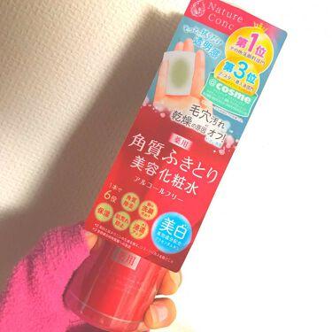 Nature Conc/ナリス化粧品/化粧水を使ったクチコミ(1枚目)