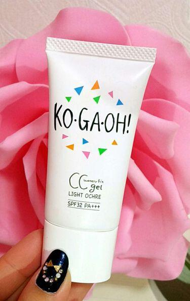 ♡ぴんく♡さんの「KO・GA・OH!(コガオウ)ウォータリーフィットCCジェル<化粧下地>」を含むクチコミ