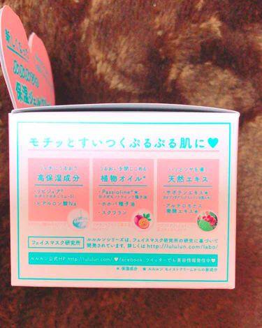 ルルルン モイストジェルクリーム(保湿タイプ)/ルルルン/フェイスクリームを使ったクチコミ(3枚目)