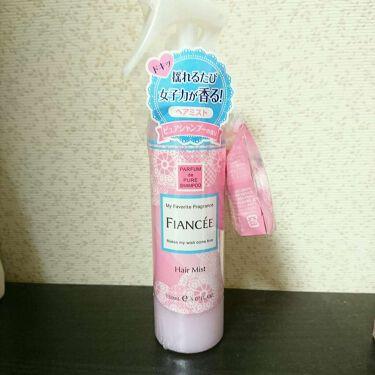 パルさんの「フィアンセフレグランスヘアミスト ピュアシャンプーの香り<プレスタイリング・寝ぐせ直し>」を含むクチコミ