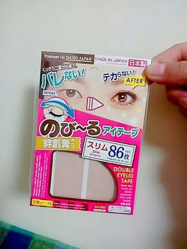ザ・ダイソーのびーるアイテープ 絆創膏タイプ レギュラー