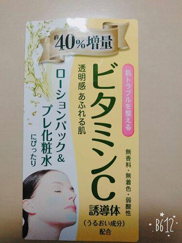 ローションVC(ビタミンC誘導体)/スキン コンディショナー/化粧水を使ったクチコミ(2枚目)