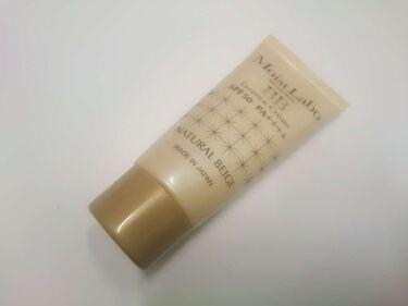 瑠璃さんの「明色化粧品モイストラボ BBエッセンスクリーム<化粧下地>」を含むクチコミ