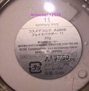 AQ MW フェイスパウダー/COSME  DECORTE/ルースパウダーを使ったクチコミ(3枚目)