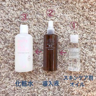 エイジングケア高保湿クリーム/無印良品/フェイスクリームを使ったクチコミ(2枚目)