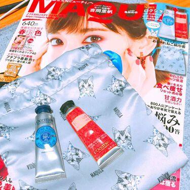 MAQUIA/MAQUIA (マキア)/雑誌を使ったクチコミ(1枚目)