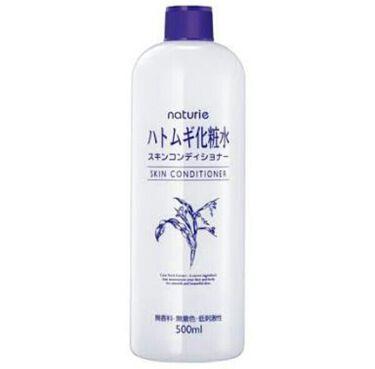 べにやまさんの「ナチュリエスキンコンディショナー(ハトムギ化粧水)<化粧水>」を含むクチコミ