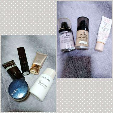 UV スキンカラー ベース/CEZANNE/化粧下地を使ったクチコミ(1枚目)