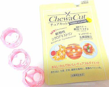 Haruko.♡さんの「リブ・ラボラトリーズチュアカット レモン<ボディシェイプサプリメント>」を含むクチコミ