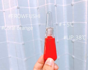 LIP38℃ リップトリートメント/UZU BY FLOWFUSHI/リップグロスを使ったクチコミ(1枚目)