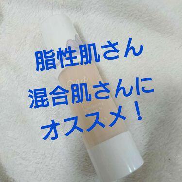 ・さんの「キスマットシフォン UVホワイトニングベースN<化粧下地>」を含むクチコミ