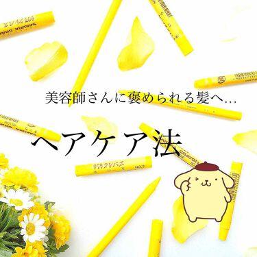 え び 🍤 さんの「フィーノプレミアムタッチ 浸透美容液ヘアマスク<ヘアパック・トリートメント>」を含むクチコミ