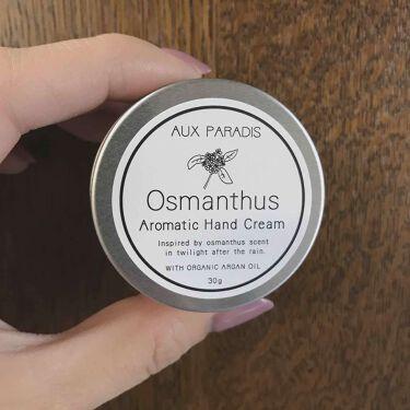 オスマンサス ハンドクリーム(Osmanthus)