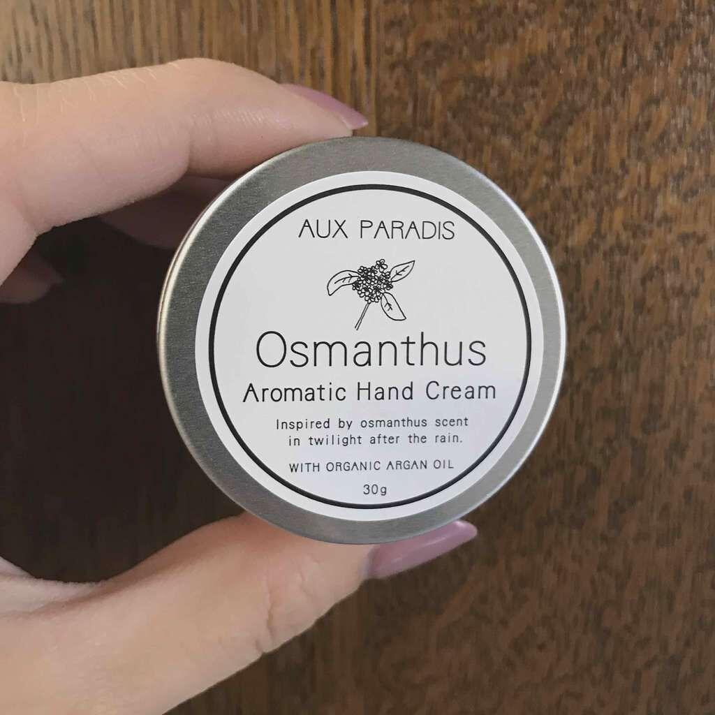 オスマンサス ハンドクリーム(Osmanthus) AUX PARADIS