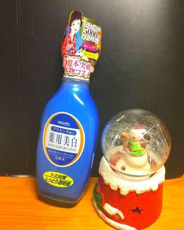 プラセホワイター 薬用美白ローション/明色化粧品/化粧水を使ったクチコミ(1枚目)