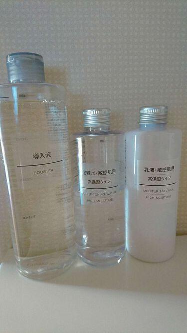はるさんの「無印良品化粧水・敏感肌用・高保湿タイプ<化粧水>」を含むクチコミ