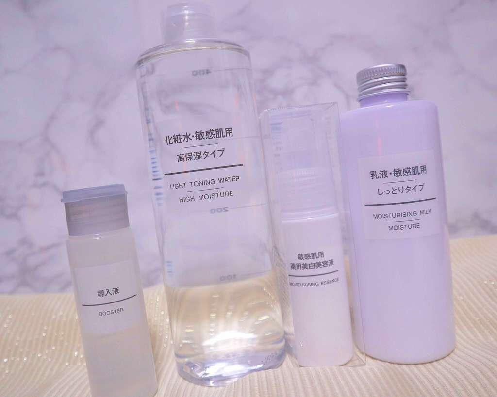 無印良品 敏感肌用薬用美白化粧水・高保湿タイプ 200ml