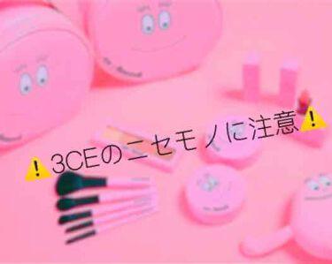 momo_63さんの「3CEMINI HAND MIRROR<その他化粧小物>」を含むクチコミ