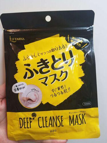 リフターナ ディープクレンズマスク/pdc/シートマスク・パックを使ったクチコミ(1枚目)