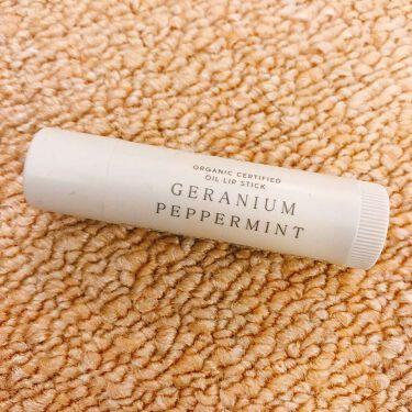 オイル リップスティック ゼラニウム&ペパーミント/アルジェラン/リップケア・リップクリームを使ったクチコミ(1枚目)