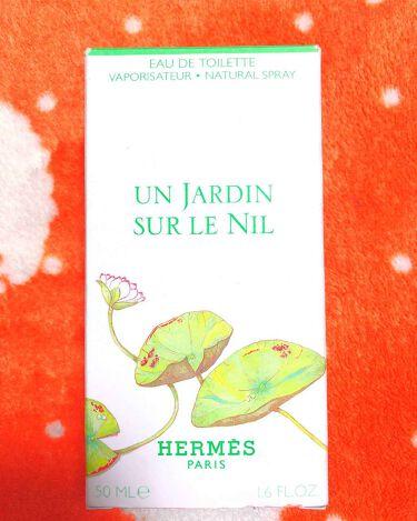 ナイルの庭 オードトワレ ナチュラルスプレー/エルメス/香水(メンズ)を使ったクチコミ(1枚目)
