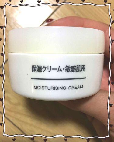 あーちゃんさんの「無印良品保湿クリーム 敏感肌用<フェイスクリーム>」を含むクチコミ