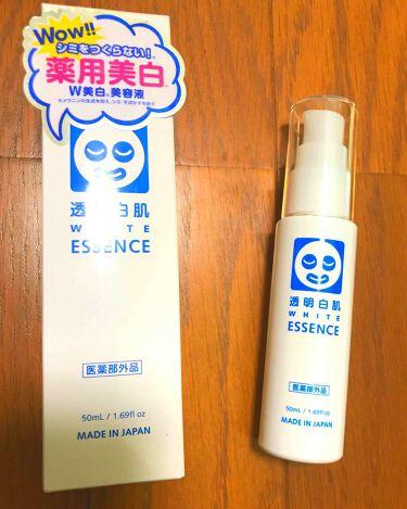 薬用Wホワイトエッセンス/透明白肌/美容液を使ったクチコミ(1枚目)