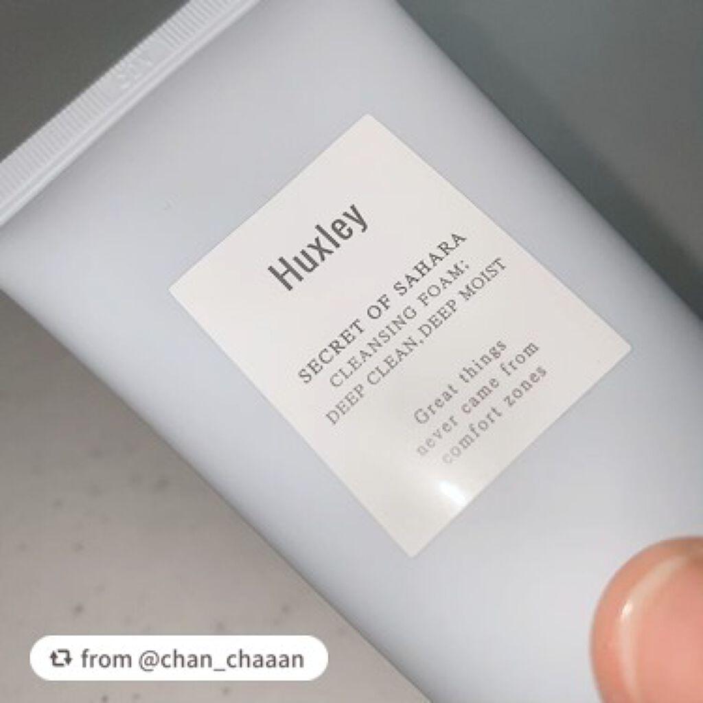 クレンジングフォーム; ディープクリーン、ディープモイスト/Huxley/洗顔フォームを使ったクチコミ(3枚目)