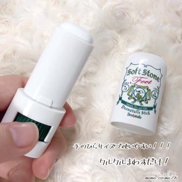 ソフトストーンW/デオナチュレ/デオドラント・制汗剤を使ったクチコミ(2枚目)
