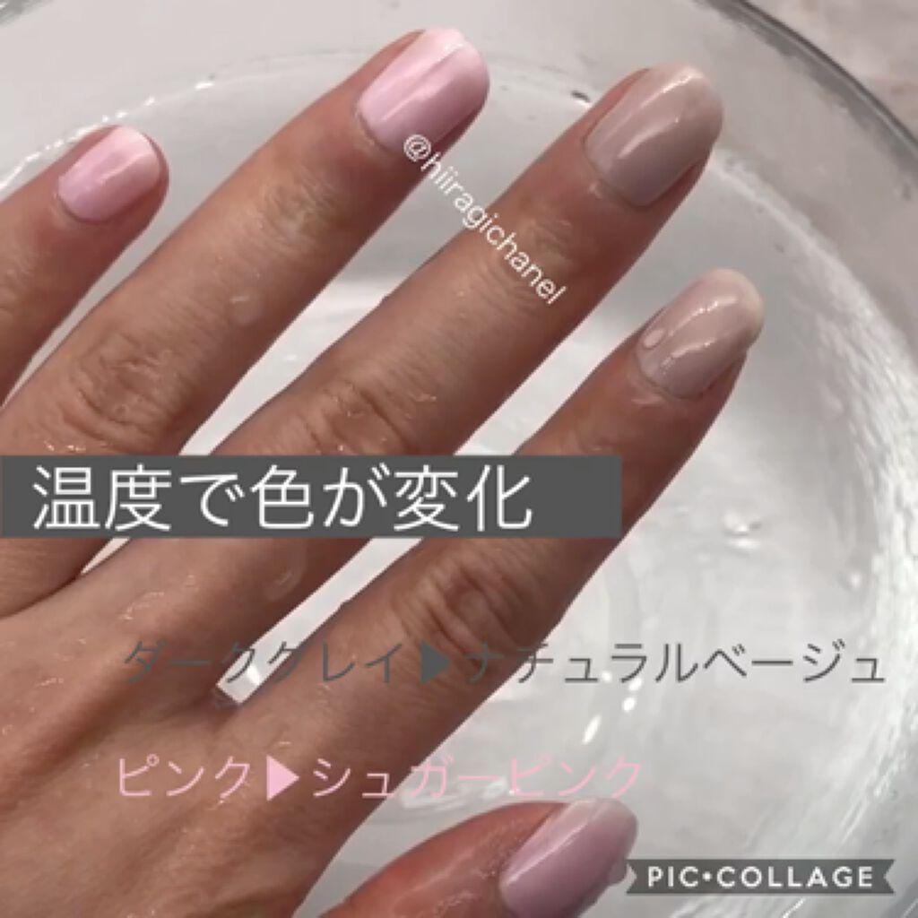 ホットオアノットネイルポリッシュデュオキット/nails inc./マニキュアを使ったクチコミ(4枚目)