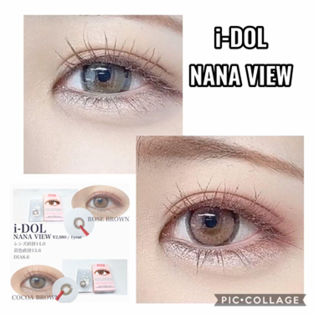 i-DOL NANAVIEW/蜜のレンズ/その他を使ったクチコミ(4枚目)