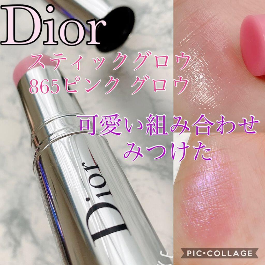 スティック グロウ/Dior/ジェル・クリームチークを使ったクチコミ(8枚目)