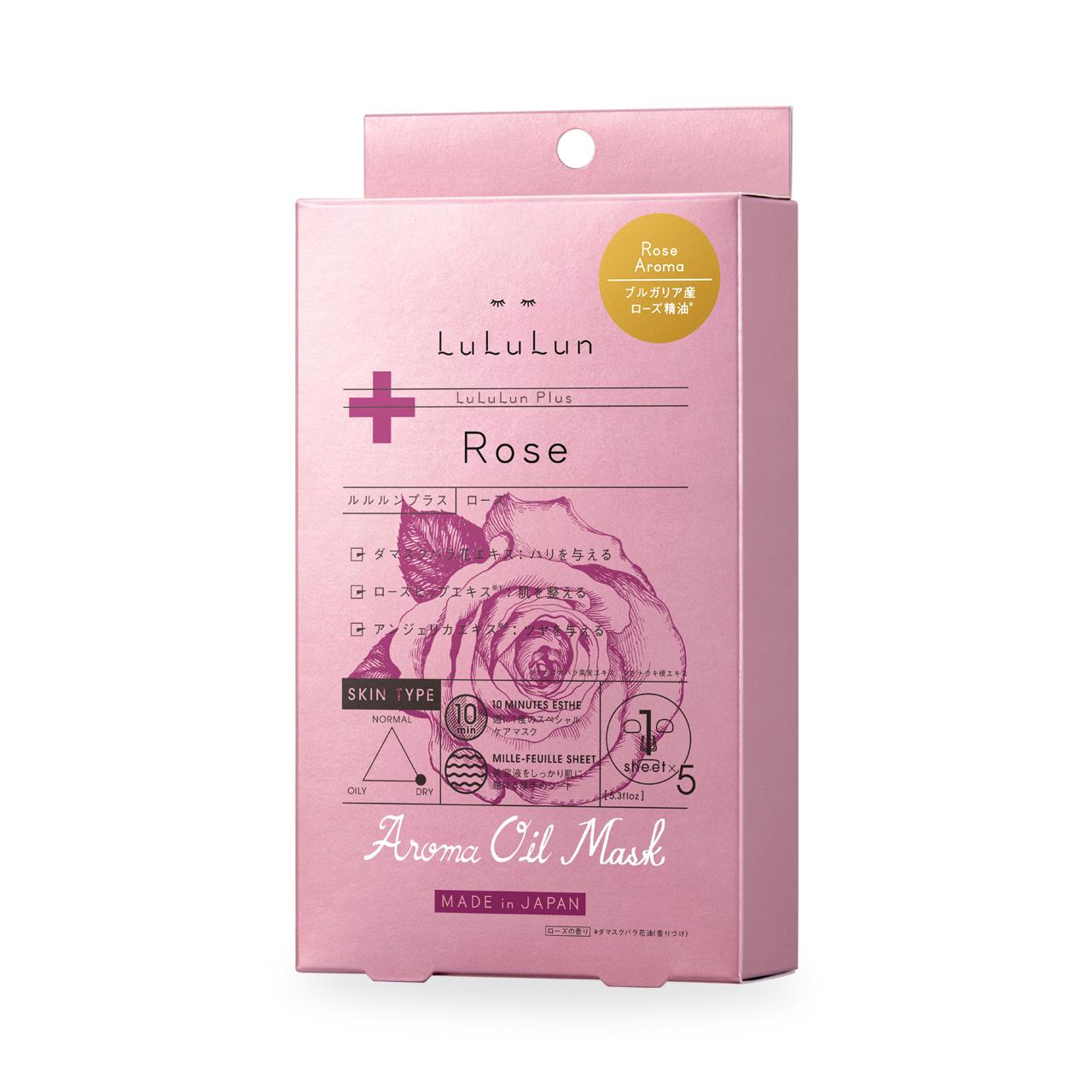 華やぐ気分で #エイジングケア がしたいなら 濃厚でフルーティなローズの香りの「ルルルンプラスローズ」がおすすめ🌹 その香りは女性らしさをひきだしてくれます♪ 今日1日は誰よりも視線を集めて✨  #ルルルンプラスローズ,#lululunplusrose,#ローズの香り,#アロマケアマスク,#女性らしさ  💕ルルルン公式SNS💕 新商品ニュースも配信中ᵕ ᵕ♪ Instagram:https://www.instagram.com/lululun_jp/ Twitter:https://twitter.com/lu3jp Facebook:https://www.facebook.com/lu3jp