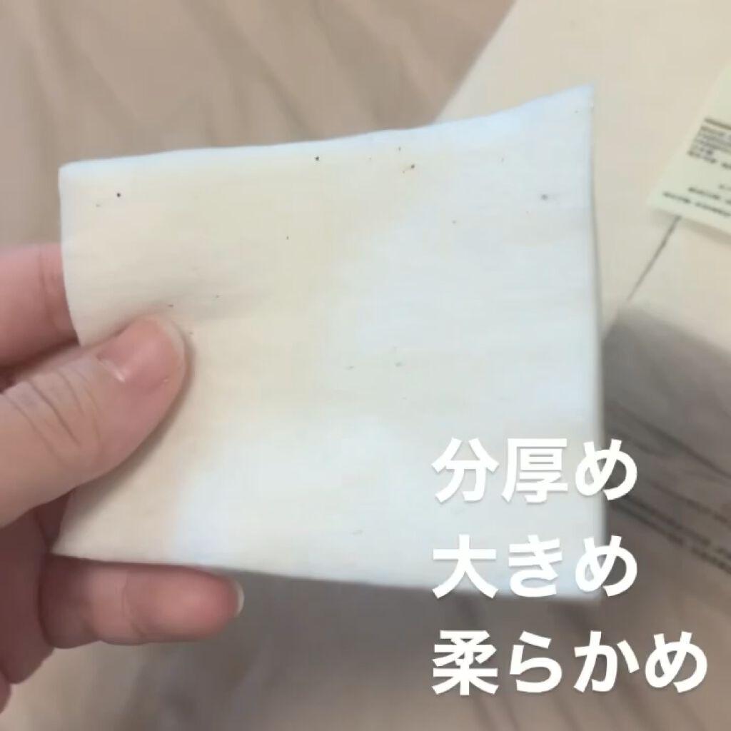 生成カットコットン・大判タイプ/無印良品/コットンを使ったクチコミ(3枚目)