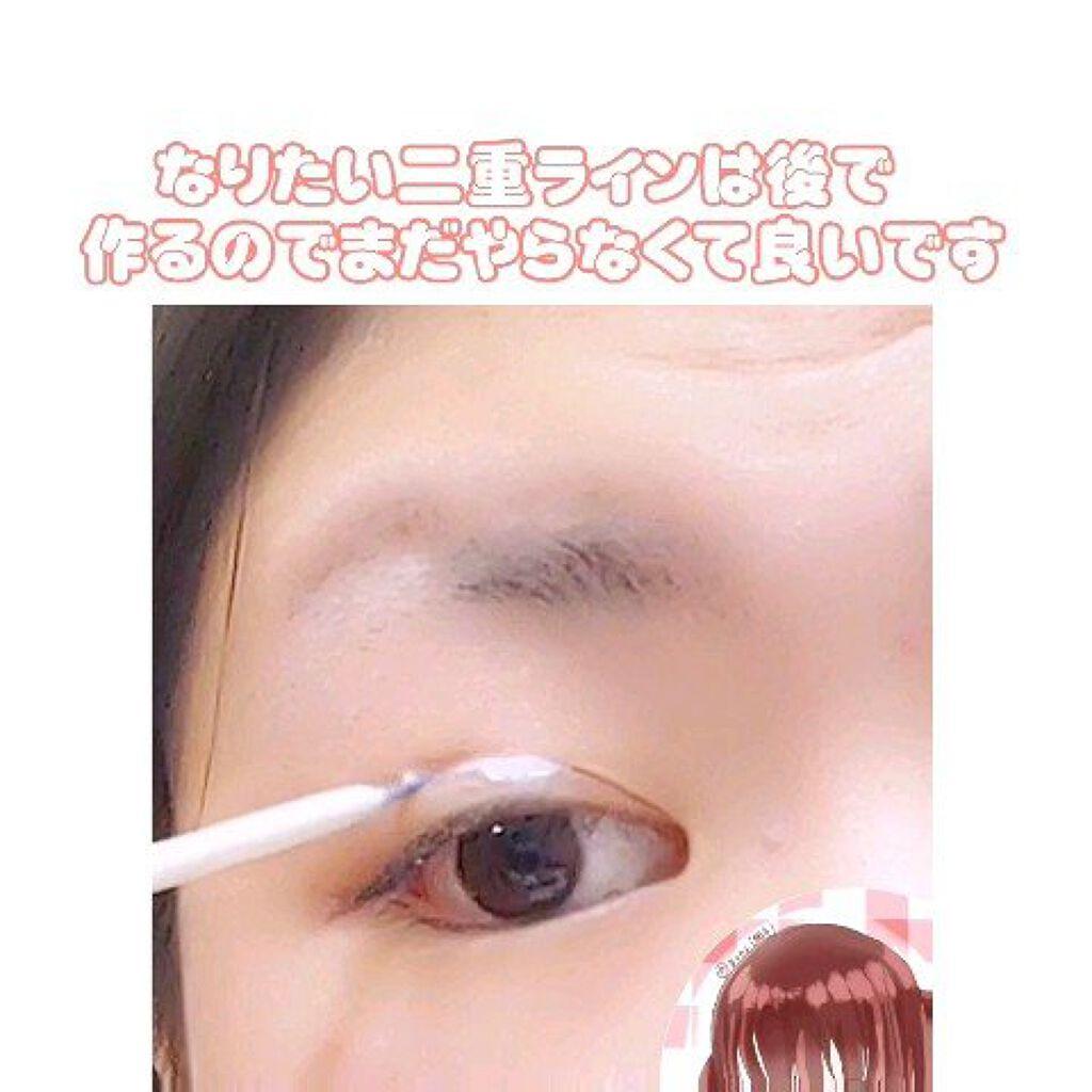 オリシキ アイリッドスキンフィルム/D-UP/二重まぶた用アイテムを使ったクチコミ(4枚目)