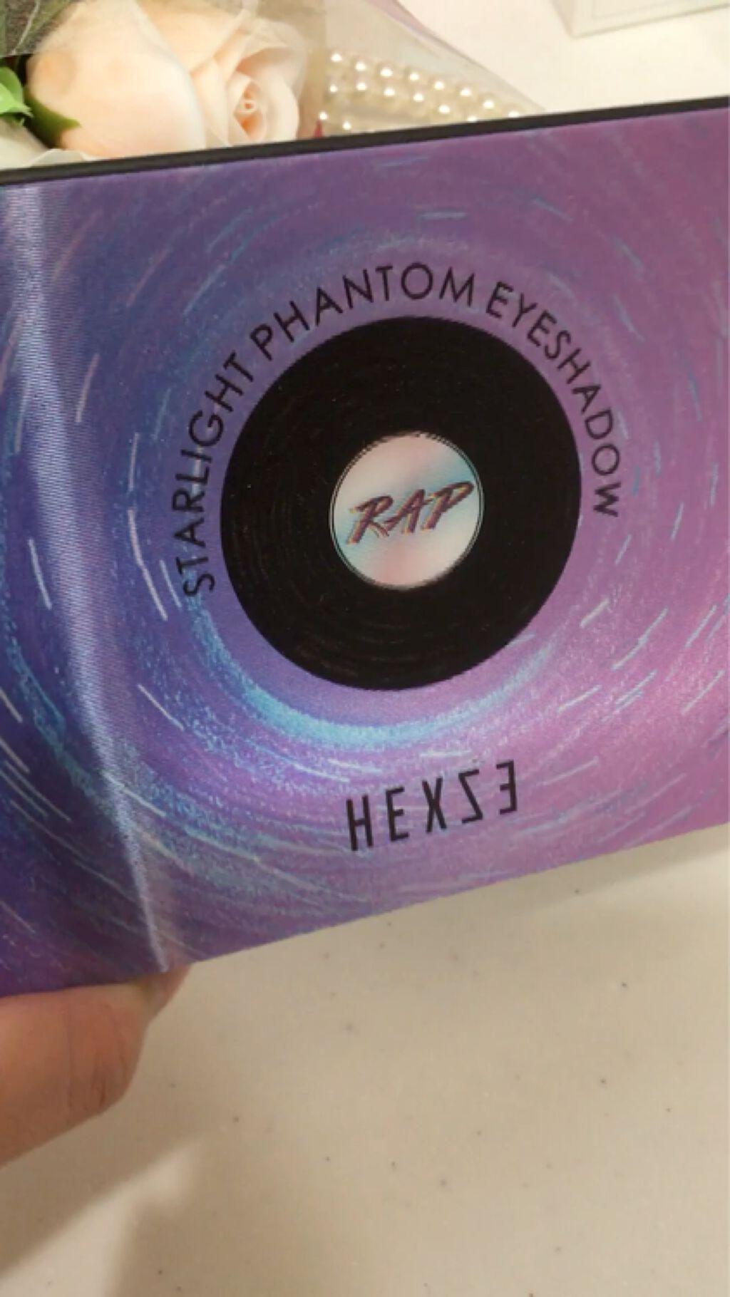 HEXZEスターライトファントム12アイシャドウ01/HEXZE(ヘックスゼ)/パウダーアイシャドウを使ったクチコミ(2枚目)