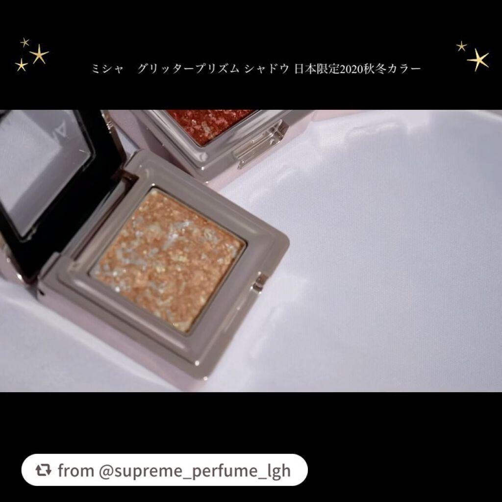 グリッタープリズム シャドウ/MISSHA/パウダーアイシャドウを使ったクチコミ(2枚目)